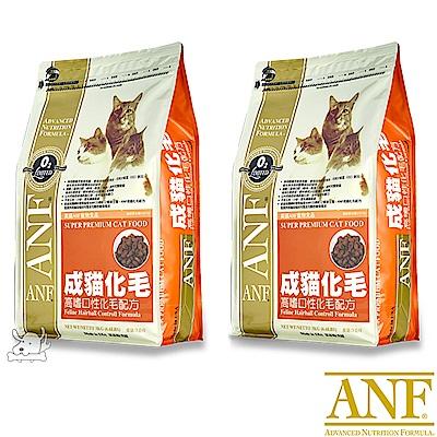 ANF 愛恩富 成貓化毛配方 貓糧 3kg X 2包