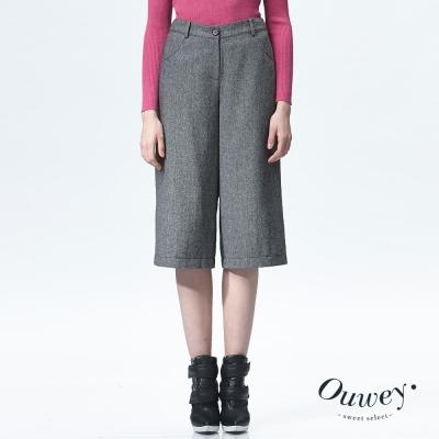 OUWEY歐薇-帥氣舒適七分寬口褲
