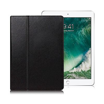 FOR iPad 2/iPad 3/iPad 4 經典閃耀可翻頁式保護皮套