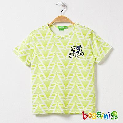 bossini男童-速乾短袖圓領上衣03亮綠