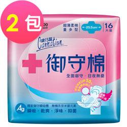 康乃馨 御守棉超薄衛生棉 25.5cm 量多型 16片X2包