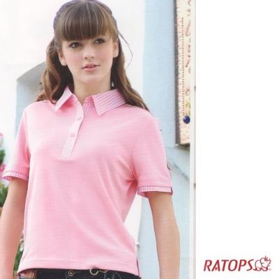 【瑞多仕】女款 Coolmax FX 格子平織布POLO衫_DB7766 V1