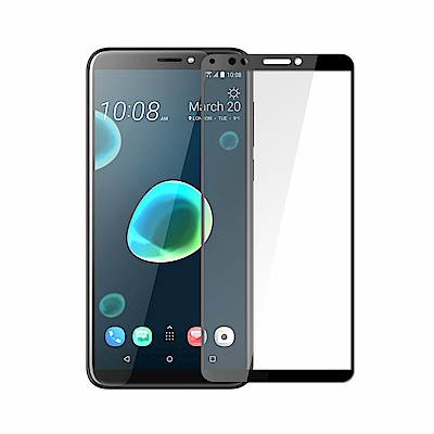 【SSTAR】HTC Desire 12 Plus(6吋)全膠滿版9H鋼化日規玻璃保貼-黑 @ Y!購物