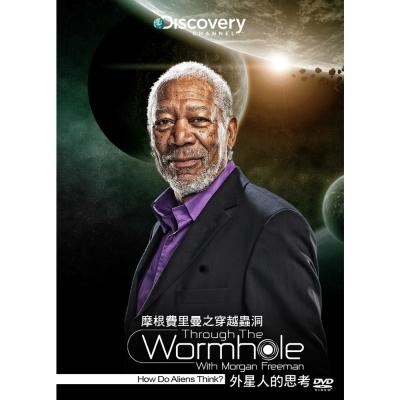 摩根費里曼之穿越蟲洞:外星人的思考 DVD
