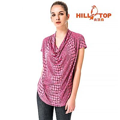 【hilltop山頂鳥】女款吸濕排汗抗UV彈性上衣S04FG8-映山紅