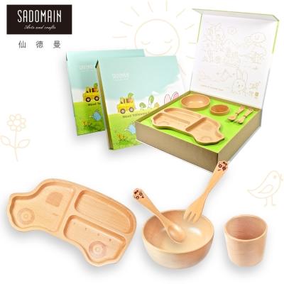仙德曼 SADOMAIN  山毛櫸兒童餐具禮盒-叭叭車