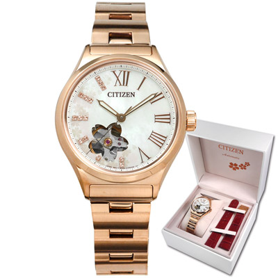 CITIZEN 櫻花限量廣告款施華洛世奇白蝶貝面不鏽鋼手錶-銀x鍍玫瑰金/33mm