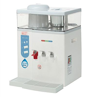 元山微電腦蒸汽式冰溫熱開飲機 YS-9980DWIE