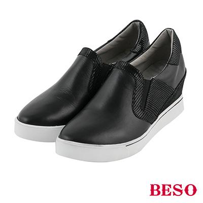 BESO 都會率性 質感亮眼內增高舒適休閒鞋~黑