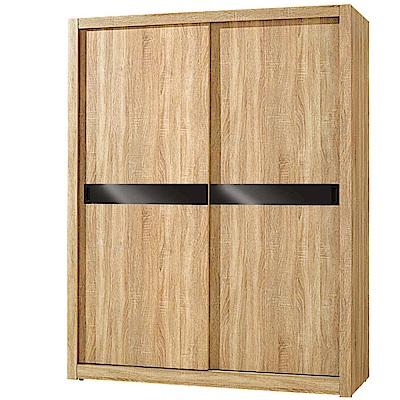 品家居 圖爾佳5尺原木紋雙推門衣櫃-150x60x197cm免組