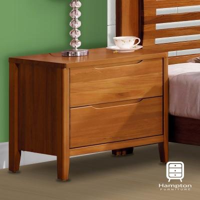 漢妮Hampton皮爾斯系列柚木色床頭櫃