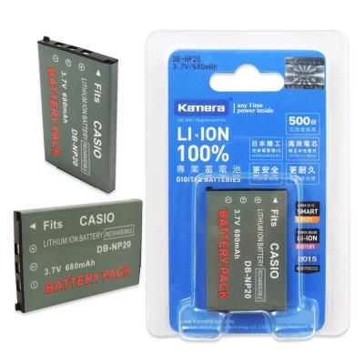 Kamera 佳美能 For Casio NP-20 高容量相機鋰電池