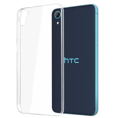 透明殼專家 HTC 826 超薄.抗刮.高透光保護殼+保貼組
