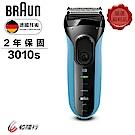 (福利品)德國百靈BRAUN-新升級三鋒系列電鬍刀3010s