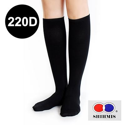 史密斯SMIHMIS醫用輔助中統襪220D-黑