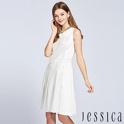 JESSICA - 優雅立體線條修身洋裝(白)