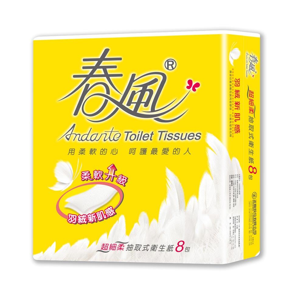 春風 超細柔 抽取式衛生紙 110抽x8包/串 - 羽絨新肌感