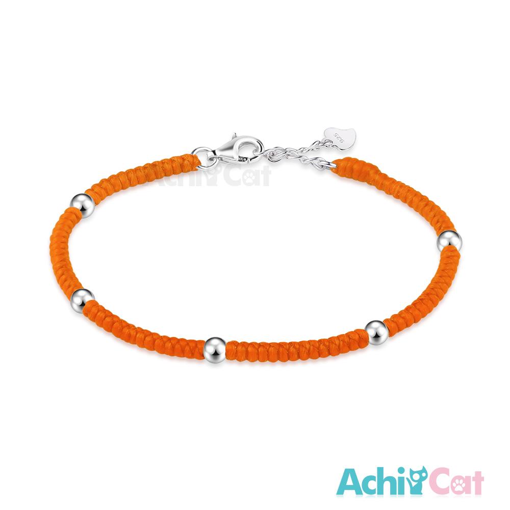 AchiCat 蠶絲蠟繩手鍊 925純銀 五福臨門(橘色)
