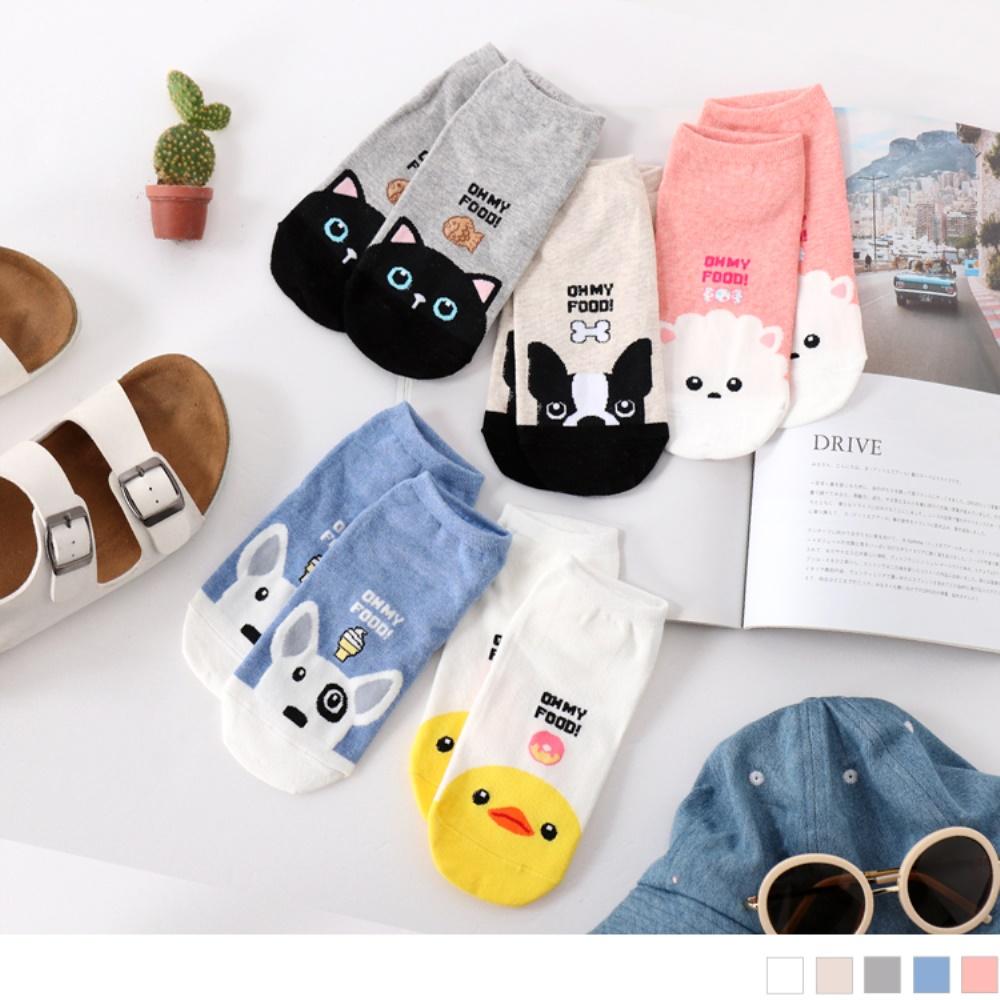 韓國可愛動物綴英文拼字船型襪.5色(任3雙198)-OB大尺碼