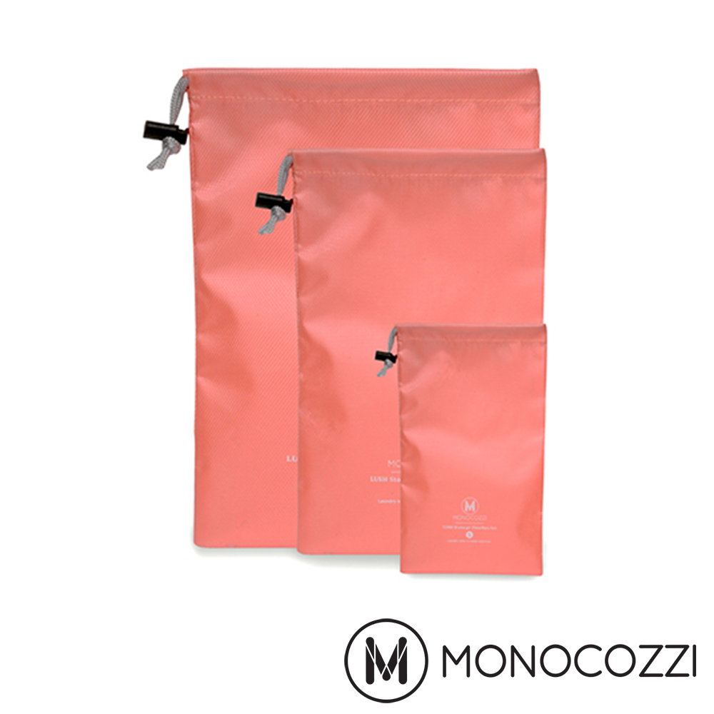 MONOCOZZI Lush 束口收納三件組 -嫩粉紅