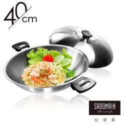 仙德曼 SADOMAIN 316七層複合金炒鍋(雙耳)40cm