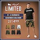 ROUSH 男/女美式熱銷外套、高磅數多口袋水洗短褲 任2件$1499