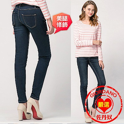 GIORDANO 女裝基本款彈力貼身窄管牛仔褲 - 46 深藍色
