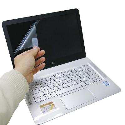 EZstick HP ENVY 13 abxxxTU 專用 螢幕保護貼