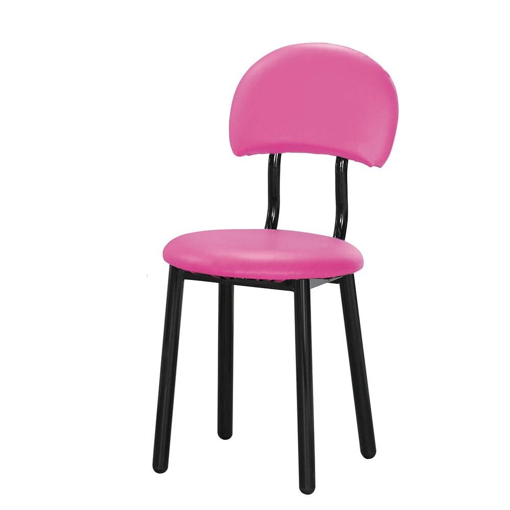 H&D 羅莎桃紅皮椅 (寬40X深52X高83cm)