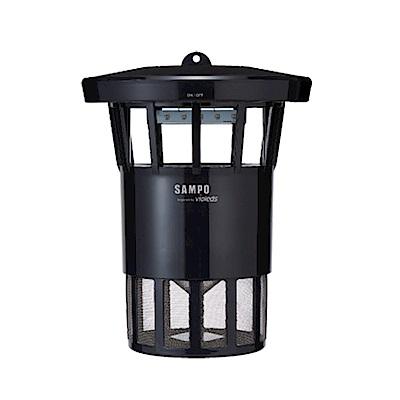 SAMPO 聲寶 戶外型捕蚊燈 ML-WN09E