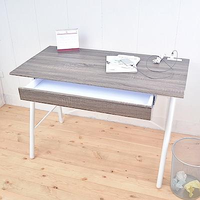凱堡 北歐風工作桌 立體浮雕PC書桌 桌子120x60x75cm 充電插座