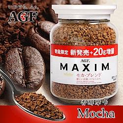 AGF 香醇摩卡咖啡(80g+20g)