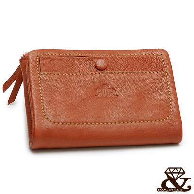 2R 溫柔鬆軟Leather羊皮短夾 愛瑪橘