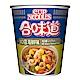 日清 合味道XO醬海鮮味杯麵(70g) product thumbnail 1