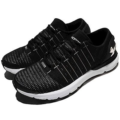 UA慢跑鞋Speedform Europa男鞋