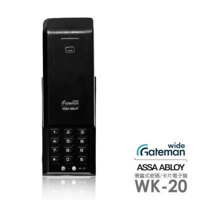 GATEMAN 滑蓋式密碼/卡片智能電子門鎖 WK- 20 (附基本安裝)