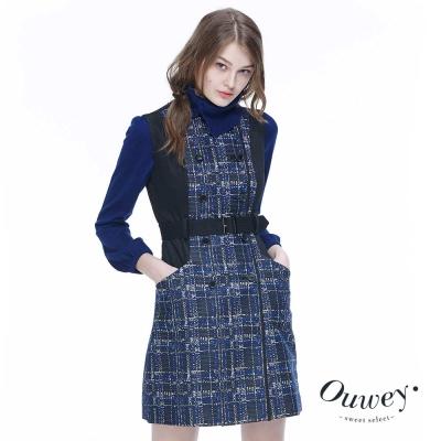 OUWEY歐薇-格紋提花拼接背心洋裝-藍
