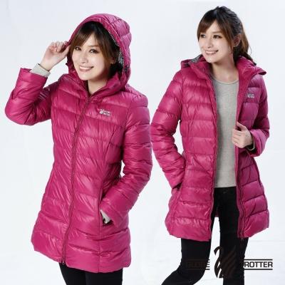 【遊遍天下】女款JIS90%羽絨防風防潑水顯瘦長版連帽羽絨外套G0332紫紅