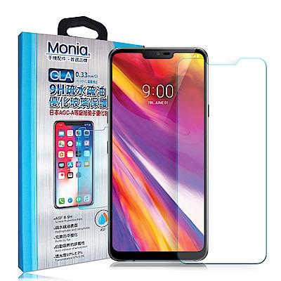 MONIA LG G7 ThinQ 日本頂級疏水疏油9H鋼化玻璃膜