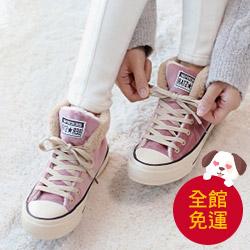 韓國外翻毛絨內鋪毛高筒休閒鞋