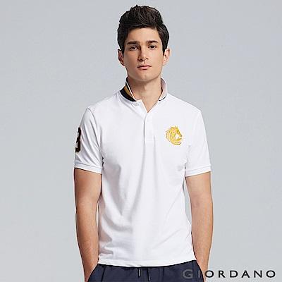 GIORDANO 男裝馬頭立體刺繡彈力萊卡短袖POLO衫-01 標誌白