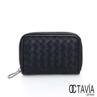 OCTAVIA-8-真皮-德瑞克編織-牛皮萬用零錢小包-小巧黑