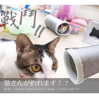 寵喵樂《貓隧道毛氈窩》