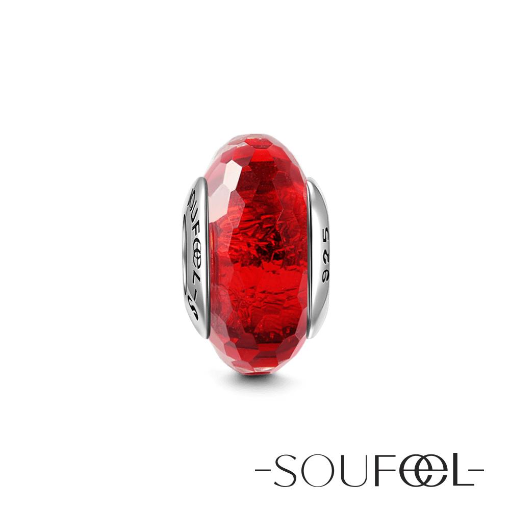 SOUFEEL索菲爾 925純銀珠飾 深紅冰晶 琉璃珠