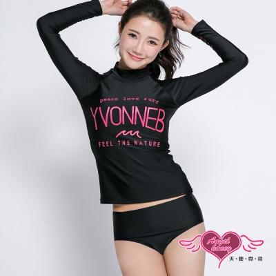 泳衣 質麗邃黑 長袖防曬兩件式泳裝(黑M~XL) AngelHoney天使霓裳