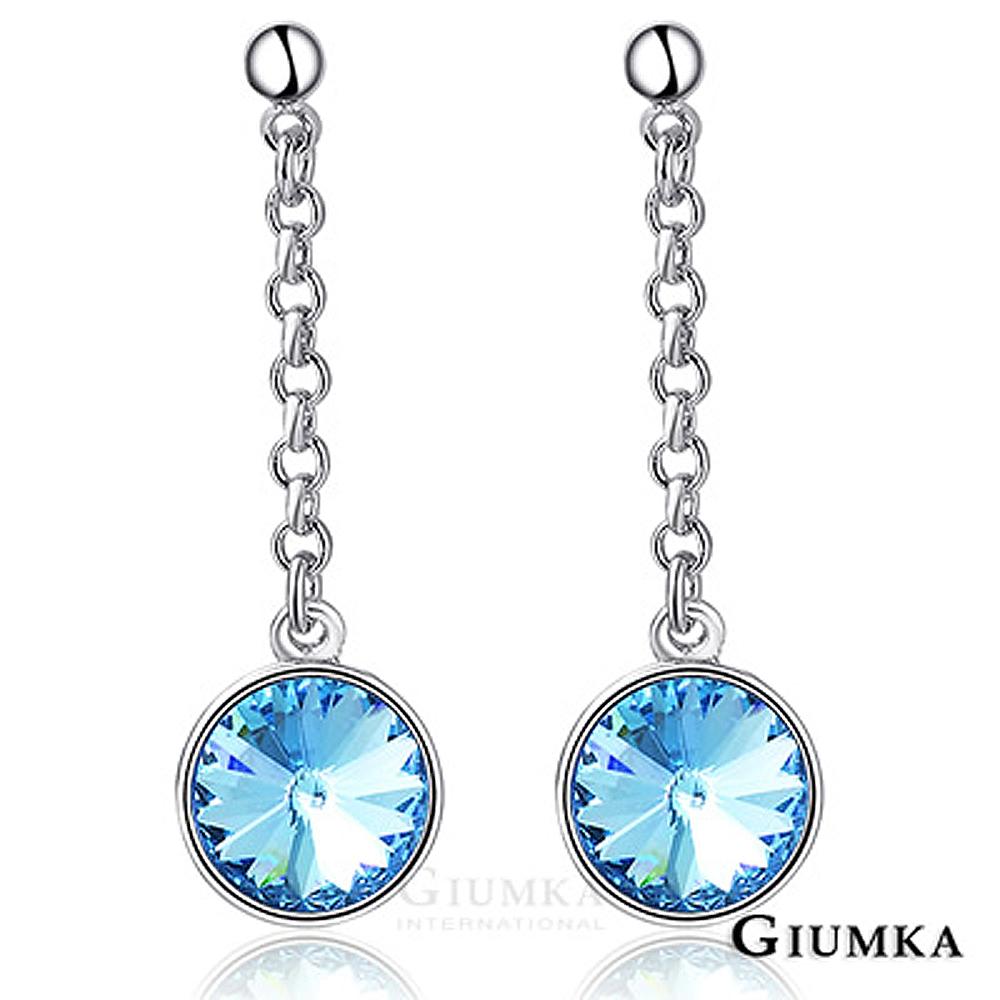 GIUMKA耳環 吊墜水晶鋼針耳環(藍色)