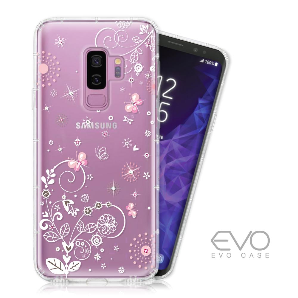 EVO CASE SAMSUNG S9 plus/S9 奧地利水鑽彩繪手機殼 - 清新粉蝶