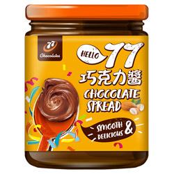 77 巧克力醬(250g)
