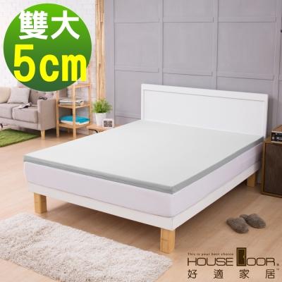 HouseDoor 吸濕排濕布套 平面型5公分厚 竹炭記憶床墊 雙大6尺