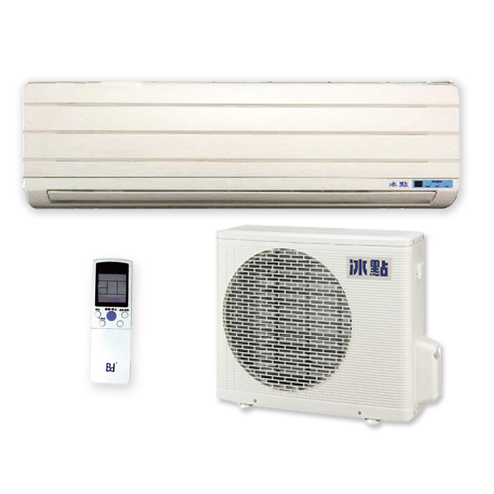 BD冰點 8-11坪定頻單冷一對一壁掛式冷氣 50CS1